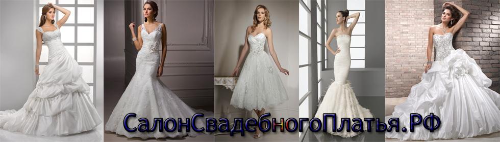 Venus свадебные платья